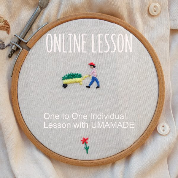 online embroidery lesson